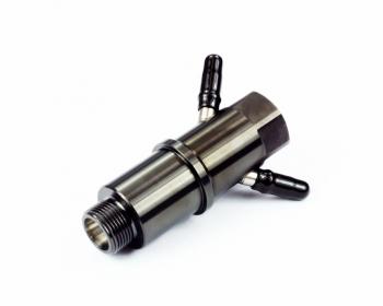 Смесительная камера Paser 4